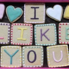 message sur biscuits